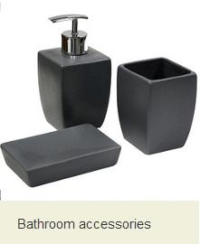 Homebase Bathroom Accessories